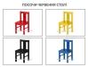 26-logopedichni-karti-cherveni-stolove