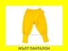 15-logopedichni-karti-jalt-pantalon