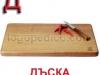 logopedichni-karti-kuhnia-daska-riazane