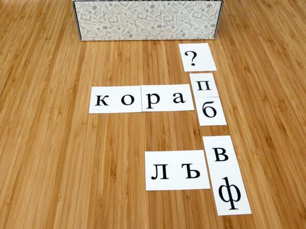 Логопедико - 12 комплект карти Мога да чета - образователни помагала, занимания и материали