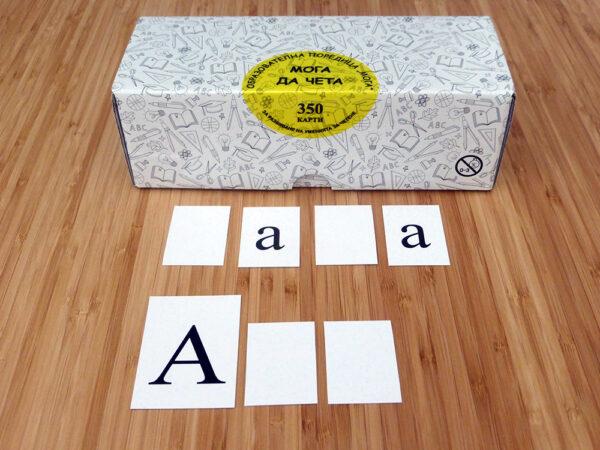 Логопедико - 13 комплект карти Логопедико - образователни помагала, занимания и материали