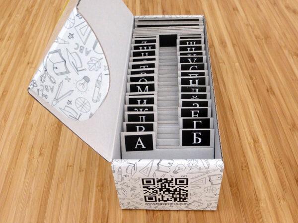 """350 карти """"Мога да чета"""" 1"""