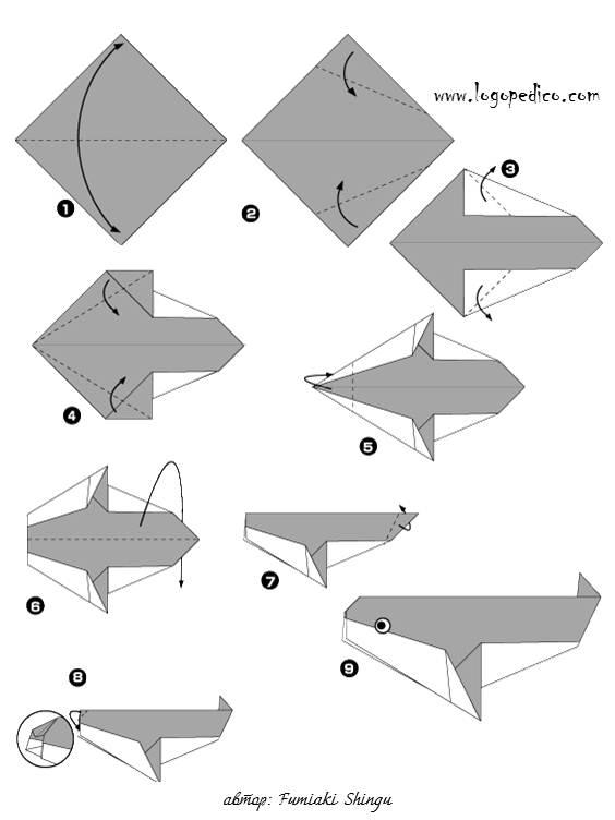 фигури оригами делфин