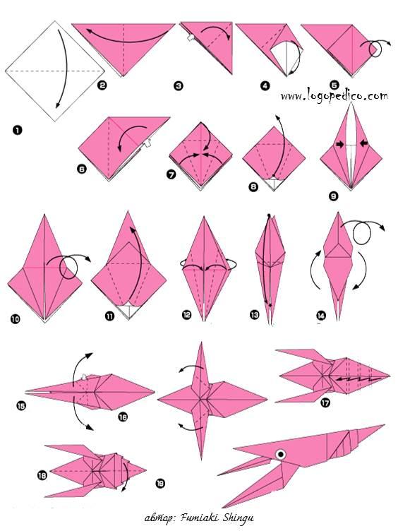 фигури оригами рак