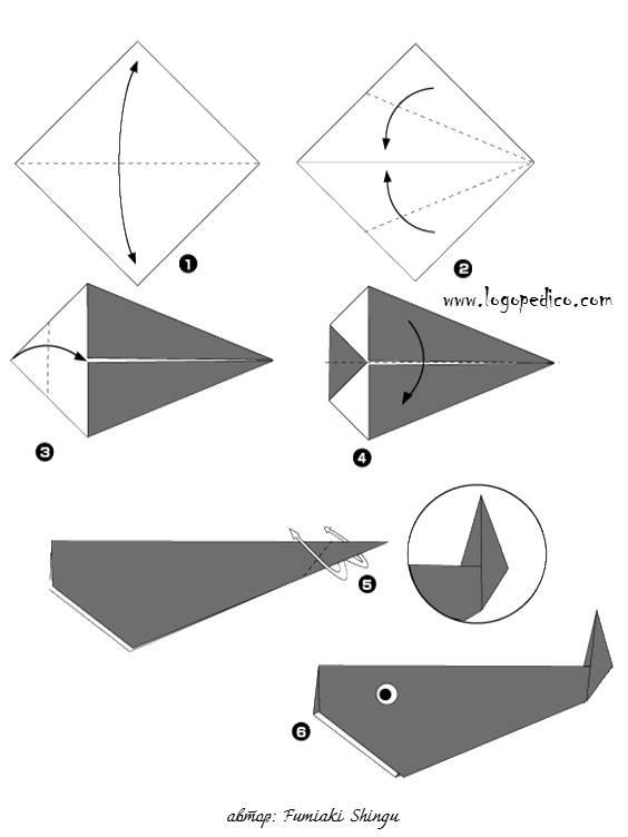 фигури оригами кит