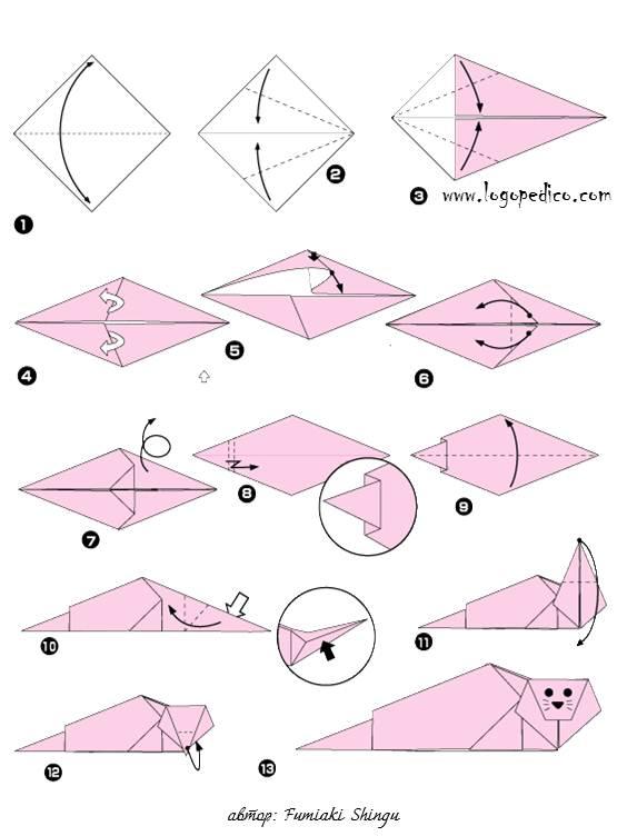 фигури оригами