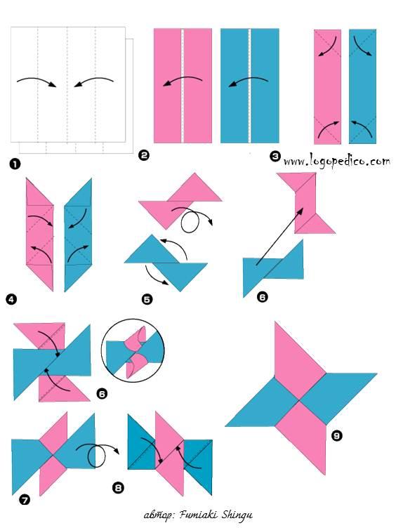 Как сделать из бумаги сюрикен поэтапно