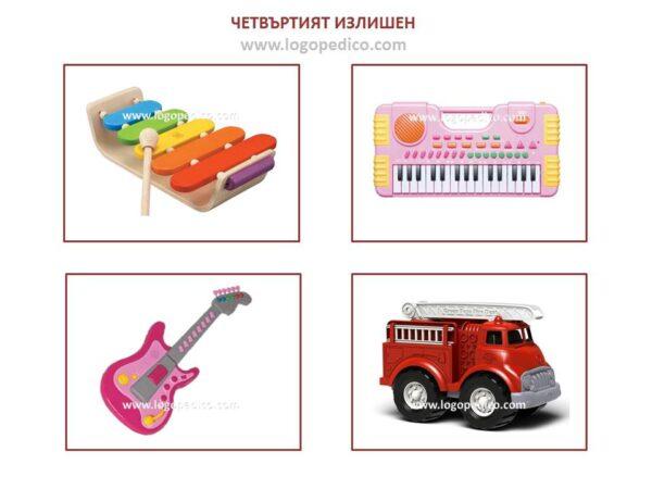 Логопедико - logopedichni karti chetvartiat izlishen - образователни помагала, занимания и материали