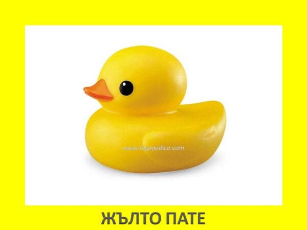 Логопедико - logopedichni karti jalto pate - образователни помагала, занимания и материали