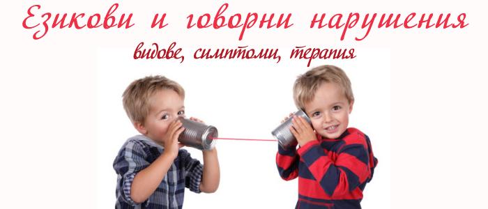 детско развитие