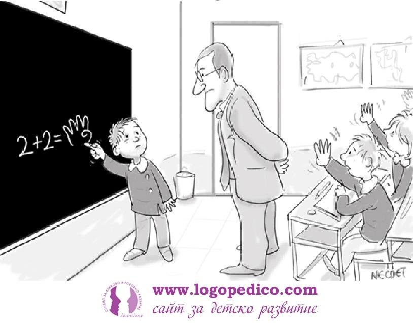 как децата учат да броят